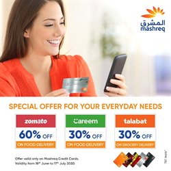 Mashreqbank catalogue ( Expired )