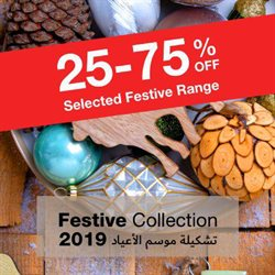 Ace offers in the Mussafah catalogue