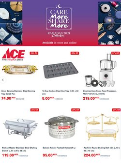Ace catalogue in Sharjah ( 21 days left )