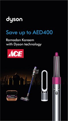 Ace catalogue in Sharjah ( 8 days left )