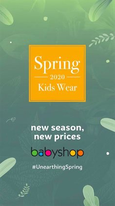 Babies, Kids & Toys offers in the Babyshop catalogue ( 3 days ago )