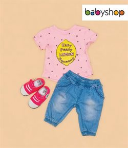 Babies, Kids & Toys offers in the Babyshop catalogue in Al Ain ( More than a month )