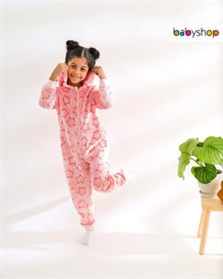Babyshop catalogue ( More than a month )