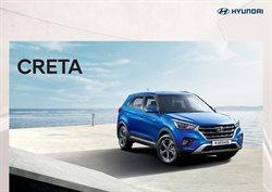Hyundai catalogue ( 12 days left )