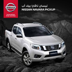 Cars, Motorcycles & Accesories offers in the Nissan catalogue in Al Dhaid