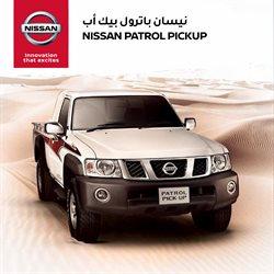 Nissan catalogue ( Expired )