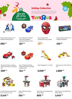 Toys R Us offers in the Abu Dhabi catalogue