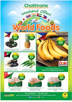 Groceries offers in the Choitrams catalogue in Mussafah