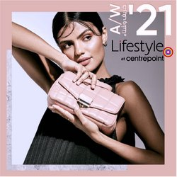 Department Stores offers in the Lifestyle catalogue ( More than a month)
