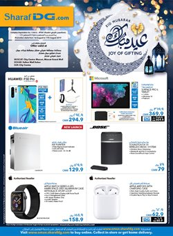 Sharaf DG Dubai - The Dubai Mall | Offers & Contact Numbers