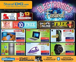 Department Stores offers in the Sharaf DG catalogue in Dubai