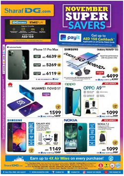 Sharaf DG offers in the Al Ain catalogue