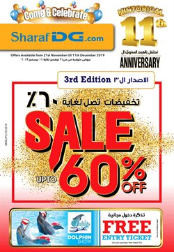 Department Stores offers in the Sharaf DG catalogue in Mussafah