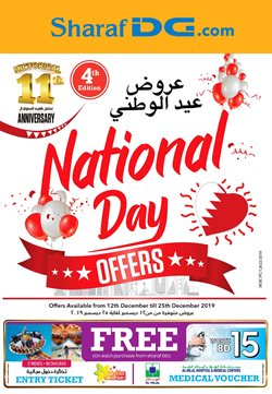 Department Stores offers in the Sharaf DG catalogue in Ajman