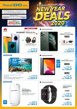 Sharaf DG offers in the Abu Dhabi catalogue