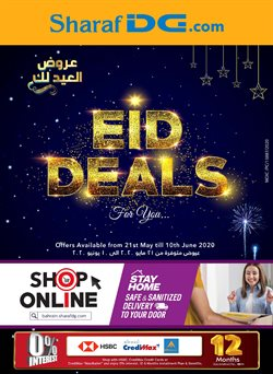 Department Stores offers in the Sharaf DG catalogue in Mussafah ( 12 days left )
