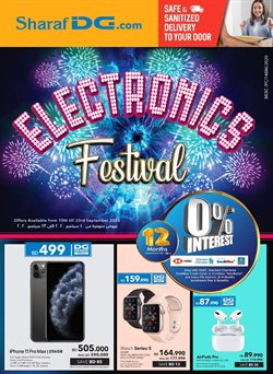 Department Stores offers in the Sharaf DG catalogue ( 2 days ago )