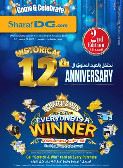 Sharaf DG catalogue ( Expires today )
