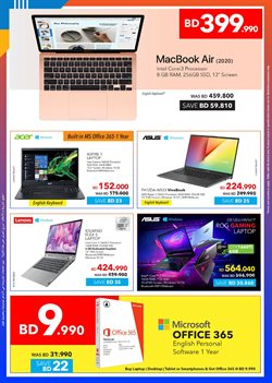 Offers of Office 365 in Sharaf DG