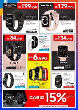 Offers of Watch in Sharaf DG