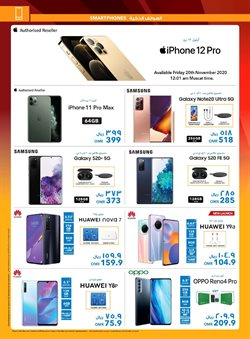 Offers of IPhone 11 pro in Sharaf DG