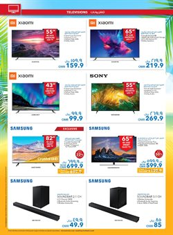 Offers of TV in Sharaf DG