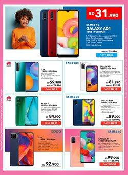 Offers of Samsung Galaxy in Sharaf DG