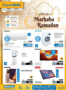 Ramadan offers in the Sharaf DG catalogue ( 5 days left)
