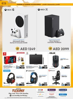 Offers of Nintendo 2DS in Sharaf DG
