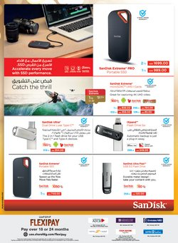 Offers of Usb in Sharaf DG