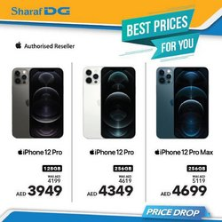 Department Stores offers in the Sharaf DG catalogue ( 3 days left)