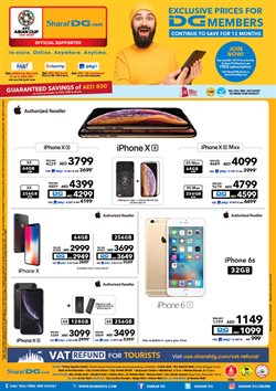 Department Stores offers in the Sharaf DG catalogue in Abu Dhabi