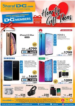 Sharaf DG offers in the Dubai catalogue