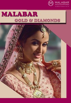 Malabar Gold catalogue in Al Ain ( 17 days left )