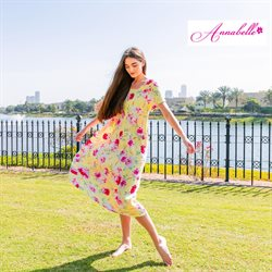 Annabelle catalogue in Ajman ( Expired )