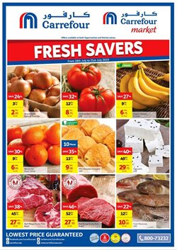 Carrefour offers in the Sharjah catalogue