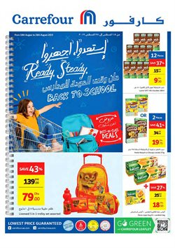 Groceries offers in the Carrefour catalogue in Dubai
