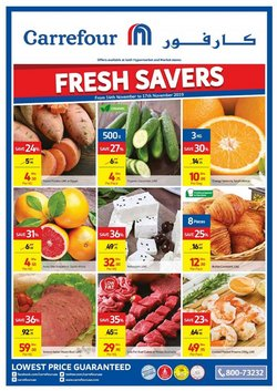 Carrefour offers in the Abu Dhabi catalogue