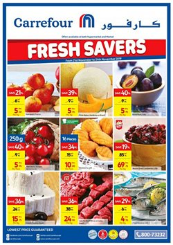 Groceries offers in the Carrefour catalogue in Abu Dhabi