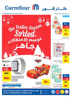 Groceries offers in the Carrefour catalogue in Mussafah