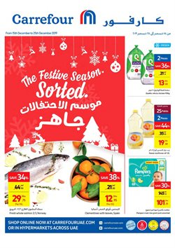 Groceries offers in the Carrefour catalogue in Ajman