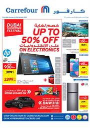 Tiendeo Offers Promotions For Stores In Your City