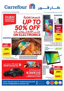 Carrefour offers in the Ajman catalogue