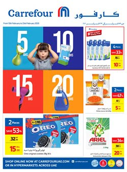 Carrefour catalogue in Abu Dhabi ( 2 days left )
