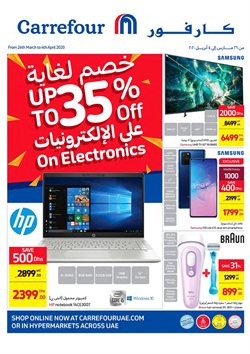 Carrefour catalogue ( 3 days ago )