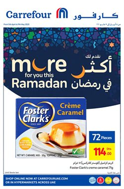 Carrefour catalogue in Fujairah ( 28 days left )
