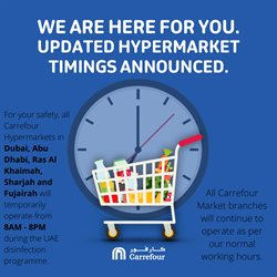 Carrefour catalogue in Fujairah ( 10 days left )