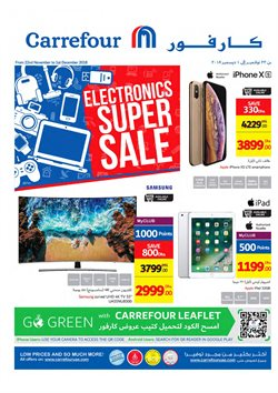 Carrefour offers in the Dubai catalogue