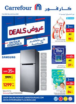 Groceries offers in the Carrefour catalogue ( Expires today )