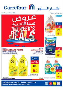 Carrefour catalogue ( 2 days left )